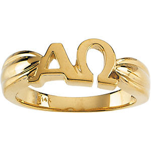 18k Yellow Gold Alpha Omega Ring, Size 6