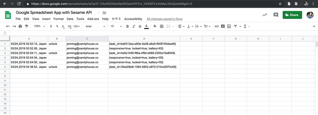 Lock and Unlock Sesame with Google Sheets