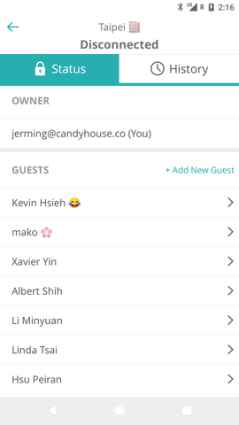 old Sesame Android app wit only guest list