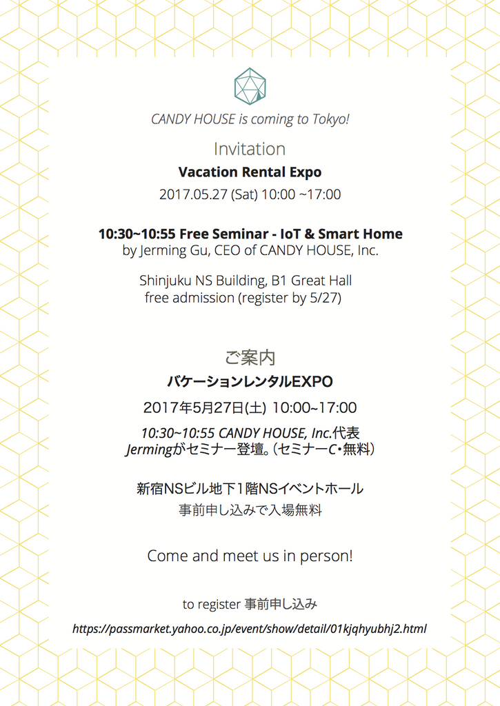 Invitation to Vacation Rental Expo in Tokyo