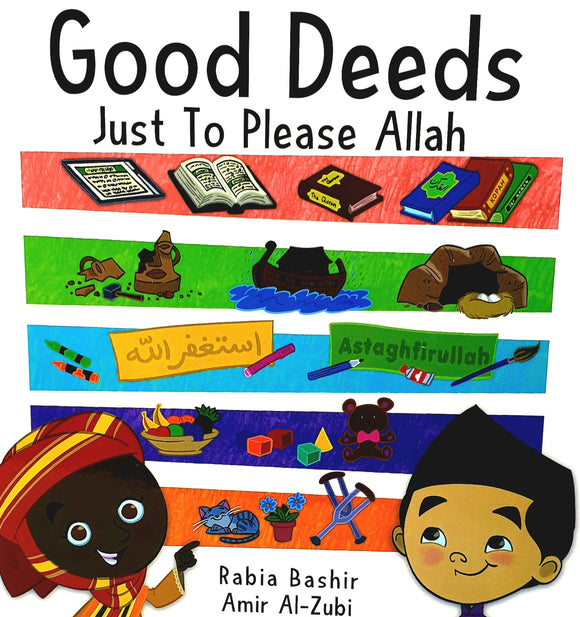 Good Deeds Just To Please Allah
