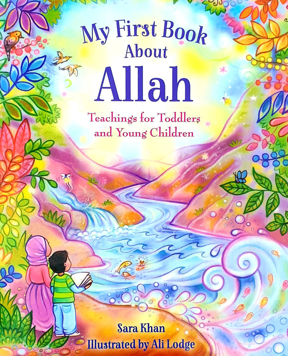 My First Book About Allah