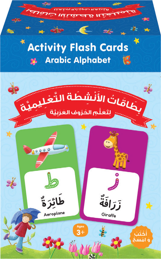 Activity Flash Cards Arabic Alphabet