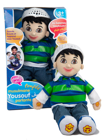 Talking Yousuf Muslim Doll