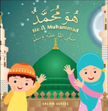 Huwa Muhammad ~ He is Muhammad saw