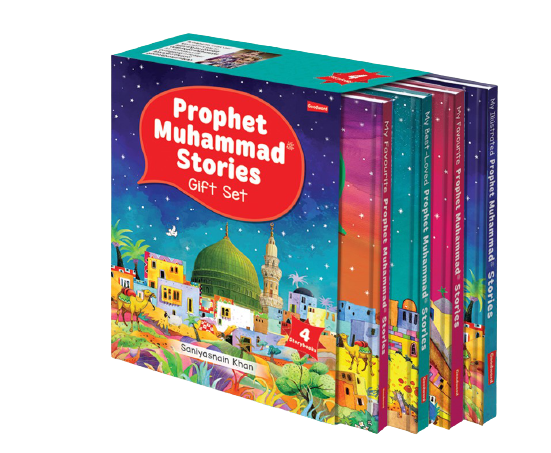 Prophet Muhammad Stories Gift Box