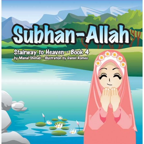 Subhan-Allah – Book 4 (Stairway to Heaven)