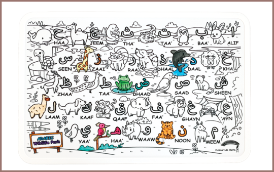 Colour Me Mats - Arabic Wildlife Park - Reusable Silicone Colouring Mats