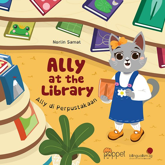 Ally at the Library