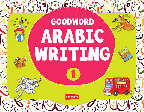 Arabic Writing Book 1
