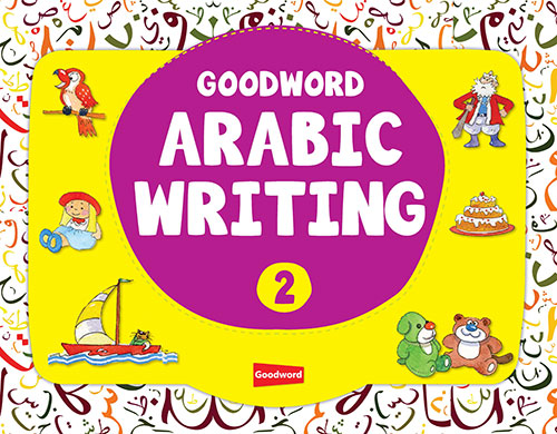 Arabic Writing Book 2