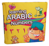 Learning Arabic Numbers - Soft Book (Cloth Book)