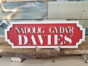Christmas At The Davies' Railway Sign