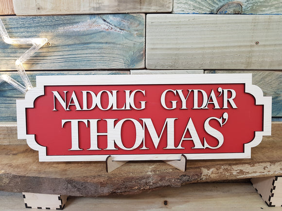 Christmas At The Thomas' Railway Sign