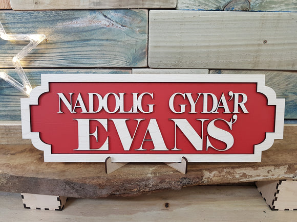 Christmas At The Evans' Railway Sign