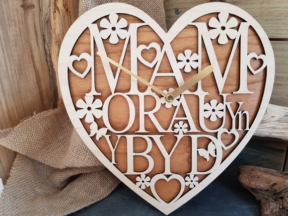 Mam Heart Wood Clock