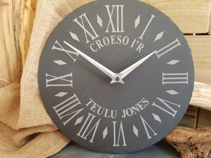 Teulu Jones Slate Clock