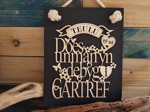 Personalised Slate & Wood Plaque