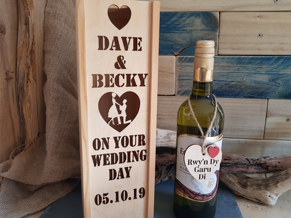 Personalised wedding Bottle Box