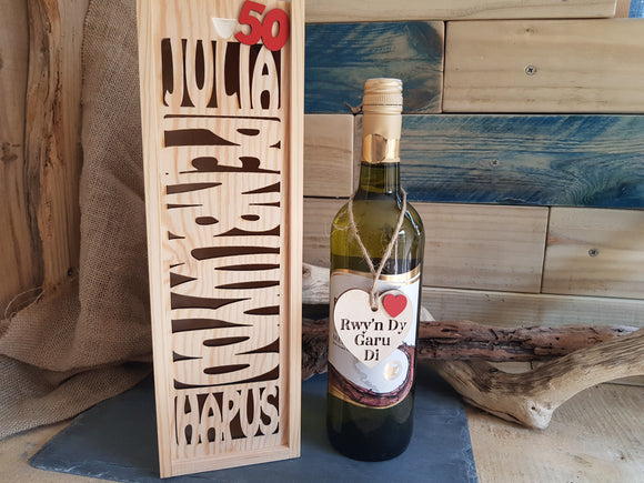 Personalised Birthday Bottle Box