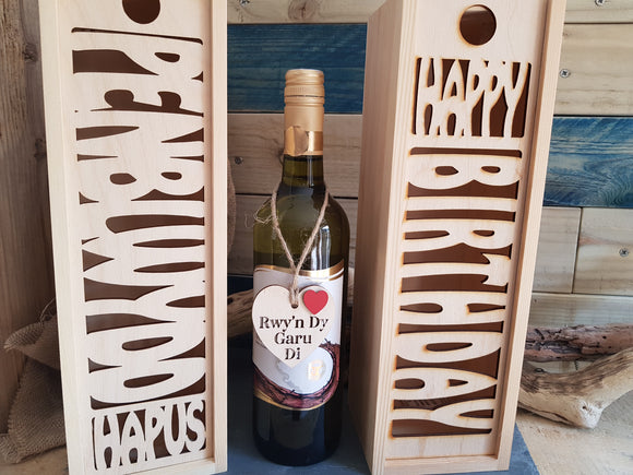 Birthday Bottle Box
