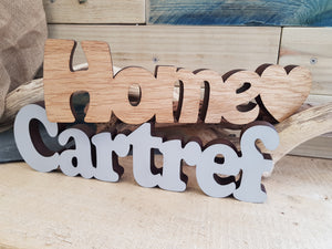 Cartref Home Wood Block Word