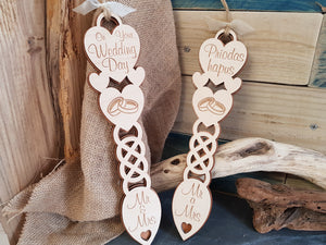 Priodas, Wedding Wood Lovespoon