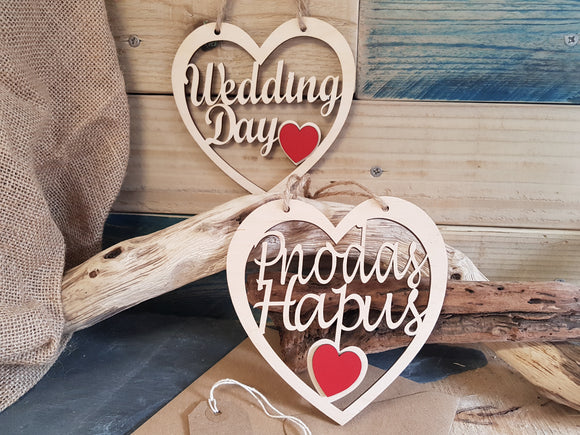 Priodas, Wedding Favour Fretwork Wood Heart