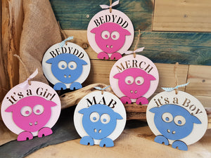 Personalised Wooden Sheep