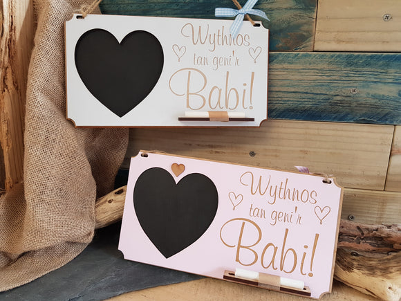 Weeks Until The Baby Chalk Board