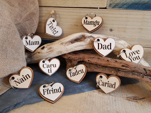 Wood Heart Keyring