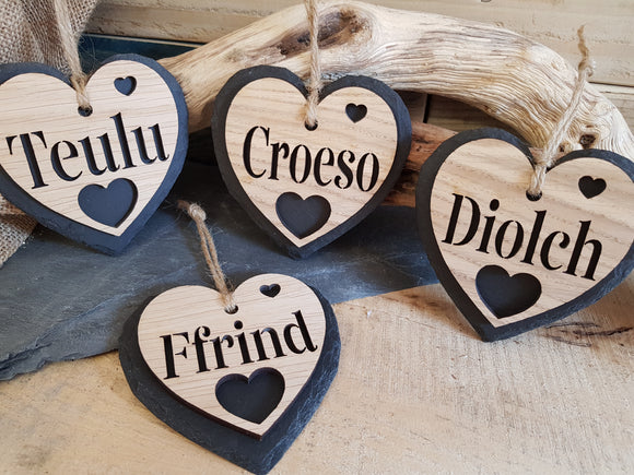 Personalised Slate & Oak Double heart