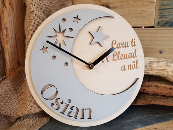 Personalised Moon Clock