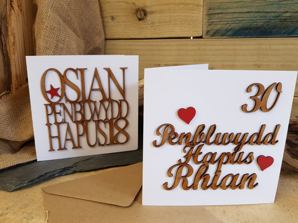 Persoanlised Wooden Card