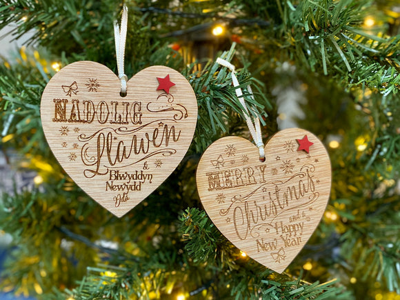 Merry Christmas Engraved Heart
