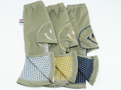 Japanese Monkey Pants - JAP2251