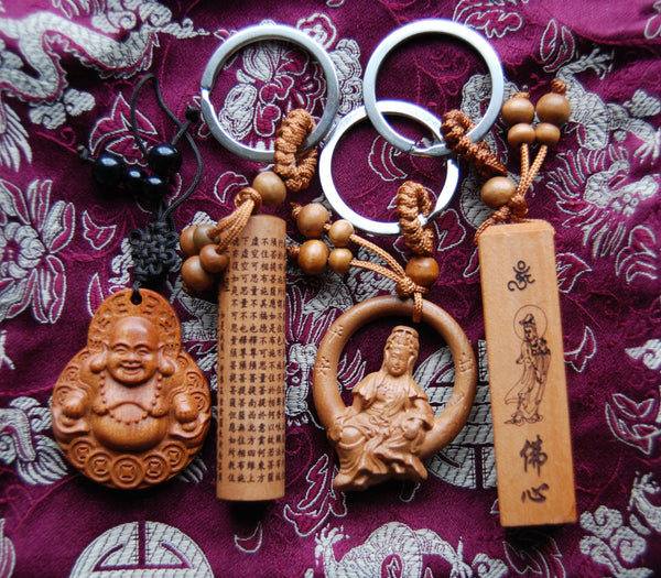 Diamond Sutra Key Ring