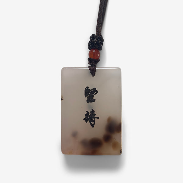 Never Give Up - Agate Amulet - shifuyanlei.myshopify.com