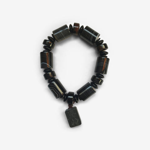 Never Give Up  - Wrist Mala