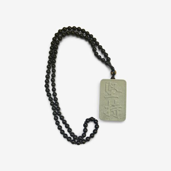 Never Give Up  - Gobi Desert Stone Amulet - shifuyanlei.myshopify.com