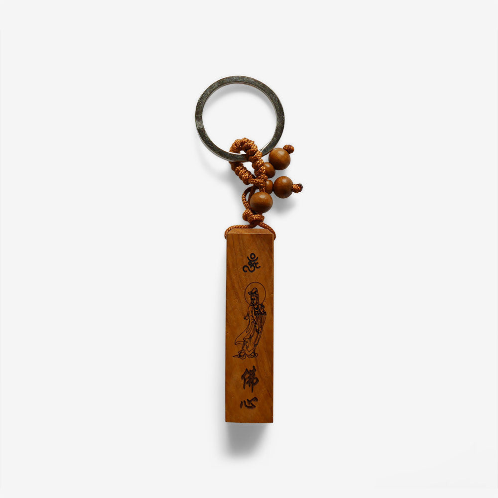 Heart Sutra Key Ring - shifuyanlei.myshopify.com