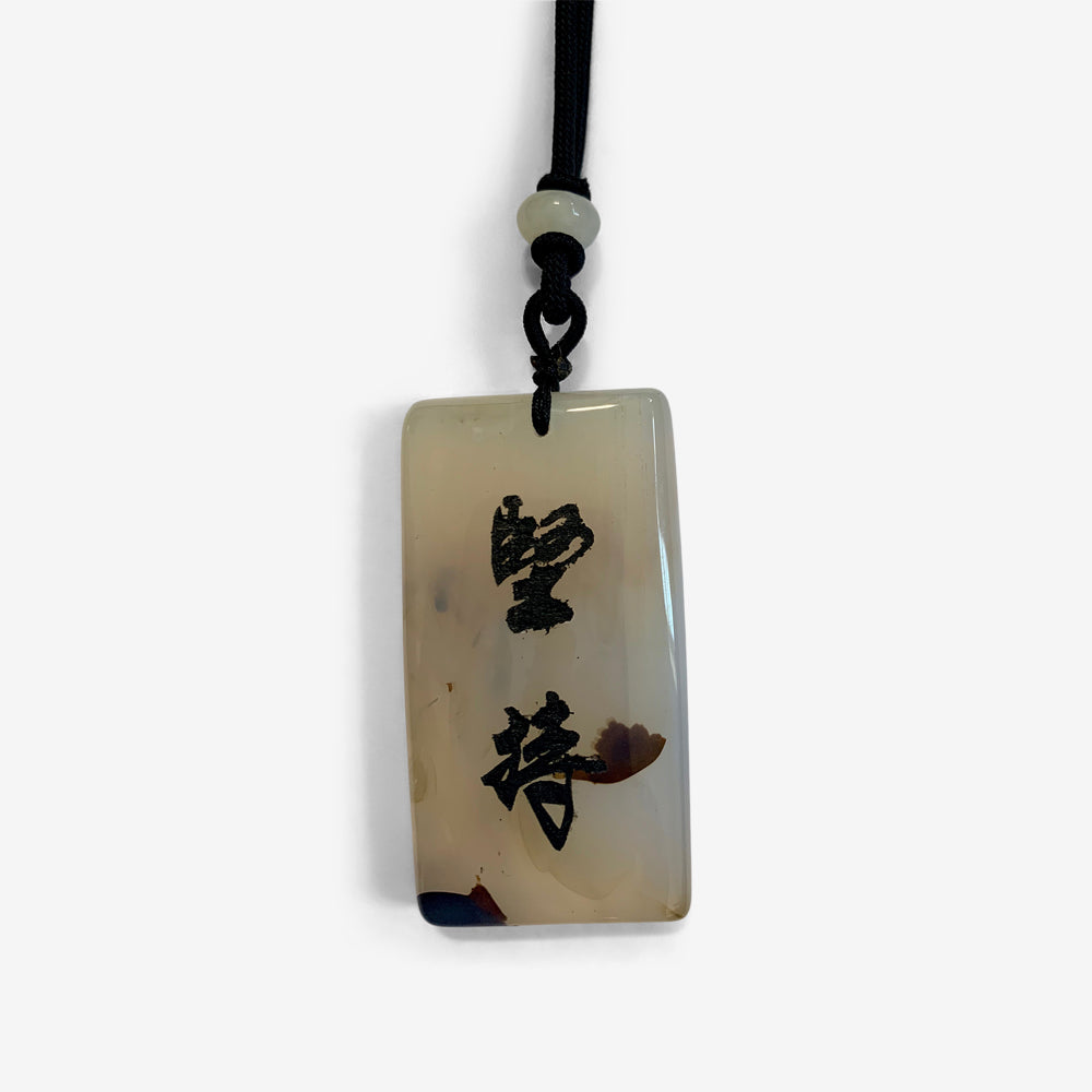 Never Give Up #2 - Agate Amulet - shifuyanlei.myshopify.com