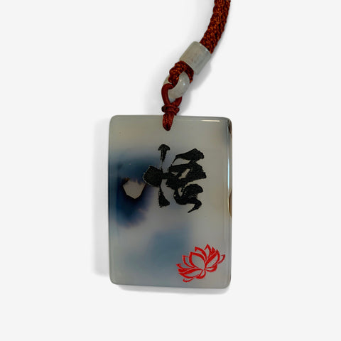 Understand with Lotus - Agate Amulet