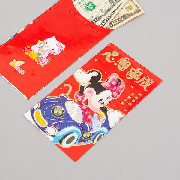 Minnie BMW Gift Envelope
