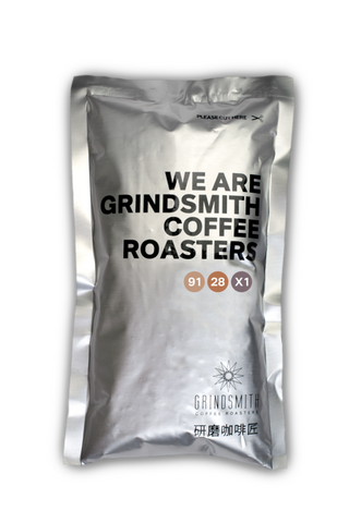 Grindsmith Coffee Roasters - Sixth Day