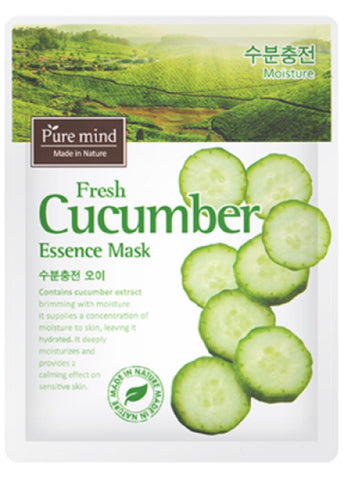 PURE MIND ESSENCE MASK