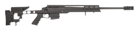 Armalite ARMALITE AR31 308WIN 24 TRGT - 31BT308 - Black 308 Win 24""