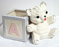 Kay Finch - Teddy Bear Planter