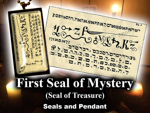 First Seal of Mystery from the 6th & 7th Books of Moses high resolution printed on 24# Parchment 4 sizes, 19 copies total; pendant