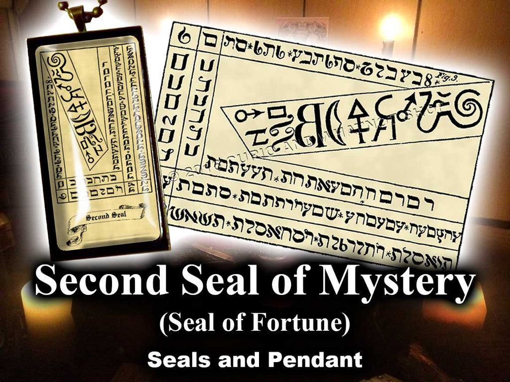 Second  Seal of Mystery - Seal of Fortune - from the 6th & 7th Books of Moses high resolution printed on 24# Parchment 4 sizes, 19 copies total; pendant
